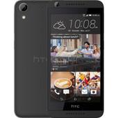 HTC Desire 626 Grijs