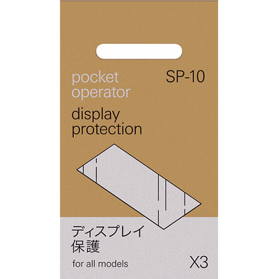 Image of Teenage Engineering SP-10 Display Protection