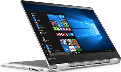 Lenovo Yoga 710-14IKB 80V4005GMB Azerty