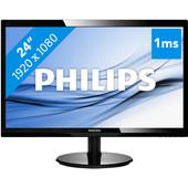 Philips 246V5LHAB
