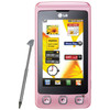 LG Cookie Pink Value Pack - 1