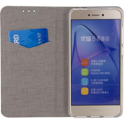 Mobilize Premium Gelly Alligator Huawei P8 Lite (2017) Book Case Blauw