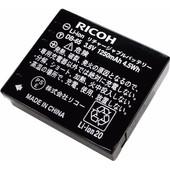 Ricoh DB-65