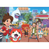 Yo-Kai Watch 3DS - 15