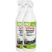 HG Vetweg (2x)