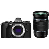 Olympus OM-D E-M5 II black + 12-100 IS PRO