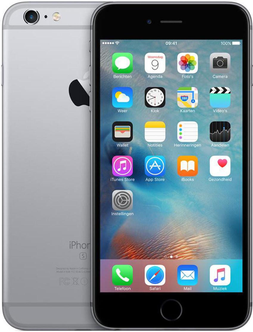 Reparatie iPhone 6s Plusscherm reparatie
