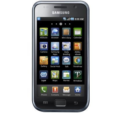 Samsung Galaxy S I9000 8 GB