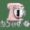 KitchenAid Artisan Mixer 5KSM175PS Zijderoze