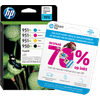 HP 950/951XL Combo Pack (C2P43AE)