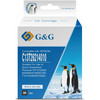 G&G 26XL Cartridge Black