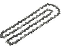 Bosch Chain for AKE 30
