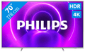 Philips The One (70PUS8505) - Ambilight (2020)