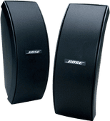 Bose 151-II Zwart (per paar)