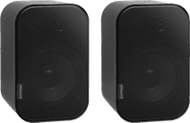 Artsound UNI20 Black (per pair)