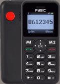 Fysic FM-7550 Senior Citizens Phone