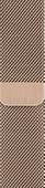 Apple Watch 38/40mm Watch Strap Milanese Rose Gold
