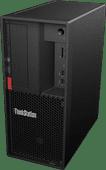 Lenovo ThinkCentre P330 - 30CY002AMH