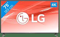 LG 75UN85006LA (2020)
