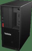 Lenovo ThinkStation P330 - 30CY0028MH