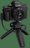 Panasonic Lumix G100 + 12-32mm f/3.5-5.6 ASPH Mega O.I.S. + Tripod