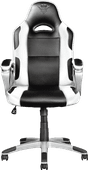 Trust GXT 705W RYON Gaming Stoel Wit