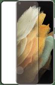 Azuri Curved Tempered Glass Samsung Galaxy S21 Ultra Screenprotector Rinox Armor Zwart