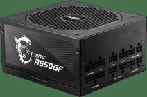 MSI MPG A650GF Computer power supply unit