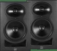 Kali Audio LP-6 (per paar)
